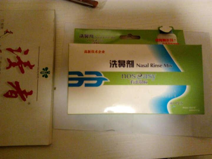 富林 folee有求鼻应 洗鼻剂20包 美国专利配方洗鼻盐 晒单图