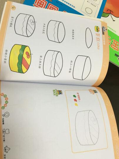 手痒痒绘画馆·宝宝学画画(套装共4册) 晒单图
