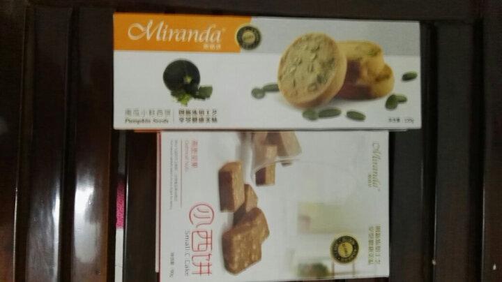 蜜诺达 燕麦坚果曲奇西饼 饼干零食 90g/盒 晒单图