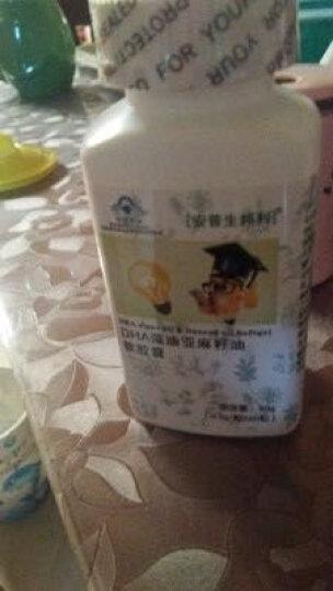 安普生邦利DHA藻油亚麻籽油软胶囊60粒儿童学生青少年成人辅助改善记忆力可搭配补脑增强提高保健品食品 晒单图