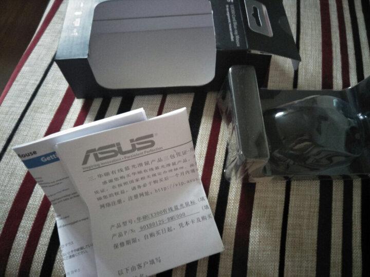 华硕(Asus)UX300 有线蓝光鼠标 黑色 电竞鼠标 游戏鼠标 绝地求生鼠标 吃鸡鼠标 晒单图