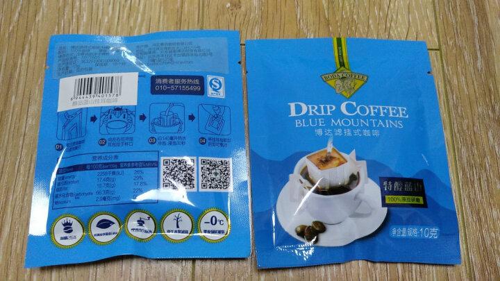 博达BODA咖啡 蓝山挂耳咖啡10g*1片 滴漏式挂耳 研磨黑咖啡粉 体验装 晒单图