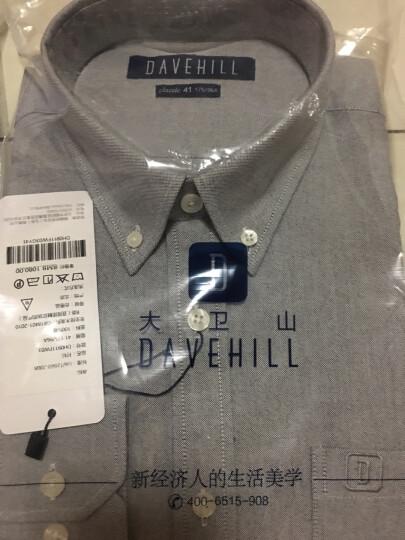 大卫山davehill 棉质纯色简约长袖衬衫男 春季新款男士商务休闲纯色衬衣 蓝色白领BW 41(175/96A) 晒单图