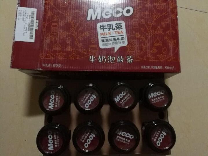 香飘飘奶茶 Meco牛乳茶300ml 8杯 礼盒装 晒单图