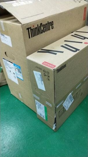 联想ThinkCentre E95商用办公台式电脑整机(G4560 4G 1T 串并口 Win10)19.5英寸00CD 晒单图