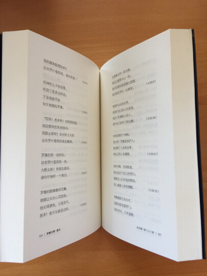 罗摩衍那(套装全八卷) 晒单图