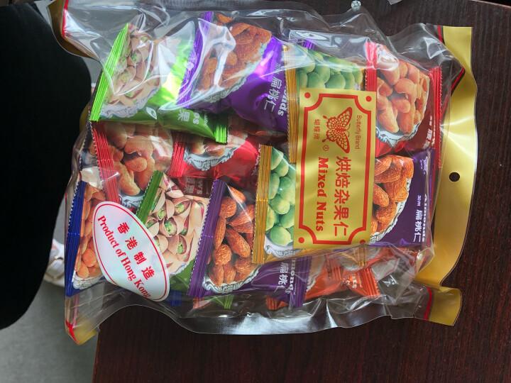 蝴蝶牌香港进口腰果 开心果果仁杂果多种坚果休闲特产零食 烘焙果仁280g 晒单图