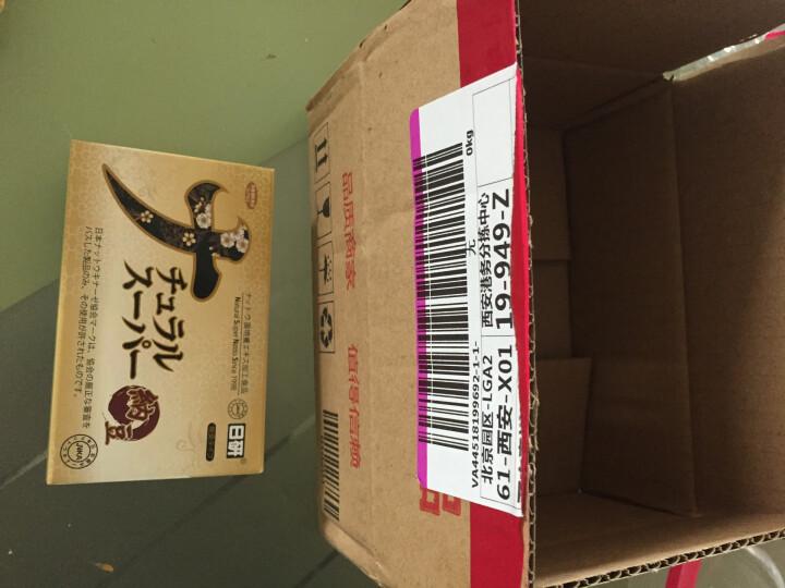日研日本进口浓缩纳豆激酶软胶囊纳豆胶囊40片(可搭红曲降血压高降血糖降血脂降压药茶糖尿病药使用) 晒单图