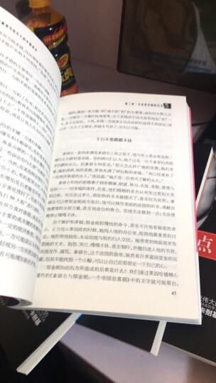 戴尔卡耐基全集6册人性的弱点优点 口才学 卡耐基成功之道 人际关系学 写给女人的幸福忠告 晒单图
