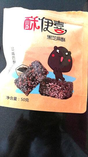 南方黑芝麻(NANFANG BLACK SESAME) 南方含糖高山玉米糊600g*3袋 晒单图