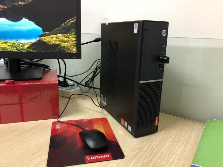 联想(Lenovo)扬天M4000e(PLUS)商用台式电脑整机(I7-7700 4G 16G 傲腾系统加速器2T WIN10 四年上门)21.5英寸 晒单图