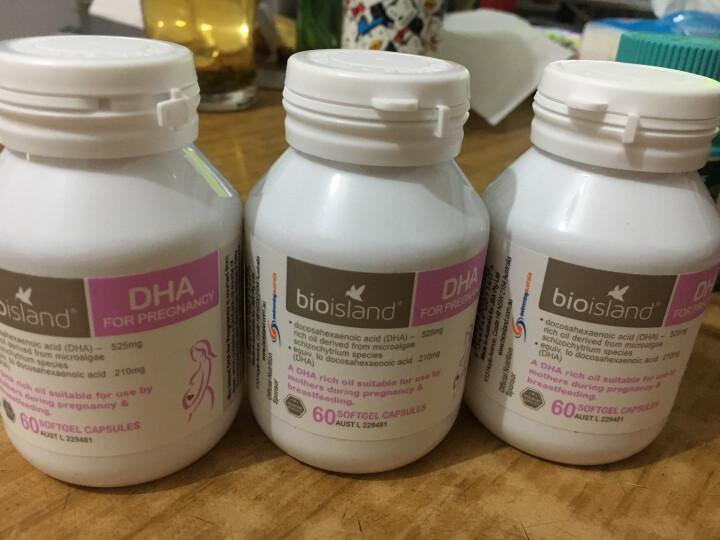 佰澳朗德(Bio island) 澳洲进口 比奥岛 DHA孕妇海藻油胶囊 藻油DHA一瓶+爱乐维叶酸+Swisse钙片 晒单图