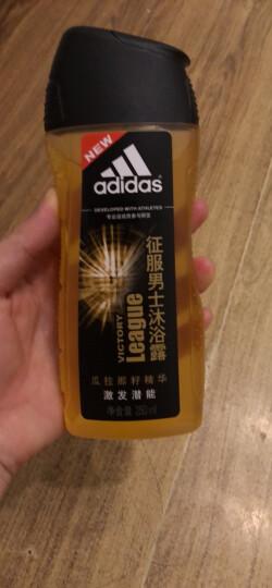 阿迪达斯(Adidas)男士激情沐浴露 250ml持久留香控油清凉舒爽 晒单图