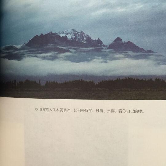 阿弥陀佛么么哒+乖摸摸头 全套共2册 主持人大冰作品 暖心励志青春短篇小说 晒单图