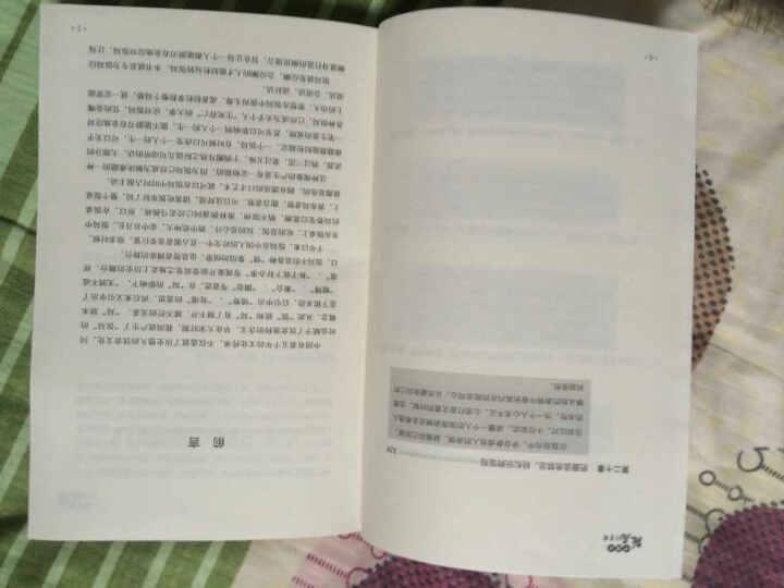 中国式饭局口才术 晒单图