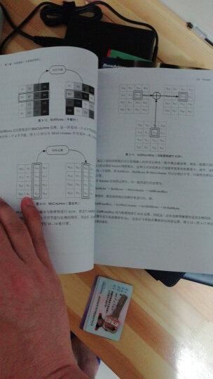 图解密码技术(第3版) 晒单图