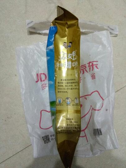 双娃 全脂 成人奶粉 全家 共享营养健康袋 装400g(16小袋) 晒单图