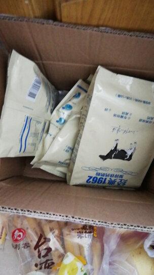 飞鹤(FIRMUS) 加锌铁钙奶粉400g×4袋装独立小包装 全家成人男女士学生营养早餐牛奶粉 晒单图