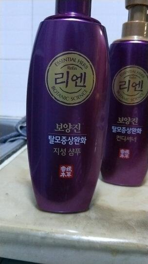 韩国进口 LG睿嫣(ReEn)敏感性发质洗护套装  洗发水400ml/瓶*2瓶+护发素400ml/瓶*1瓶 晒单图