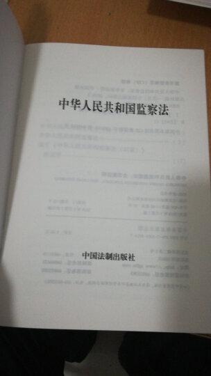 中华人民共和国婚姻法 中华人民共和国继承法(含立法解释) 晒单图