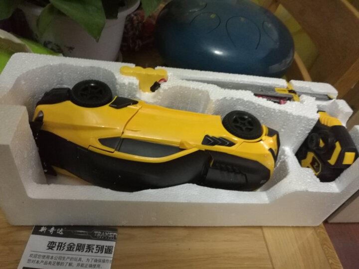 孩之宝大黄蜂变形金刚擎天柱儿童玩具遥控车 加大1:12男孩女孩充电汽车机器人模型生日礼物圣诞节礼物 升级版-双感应-热破金刚 晒单图