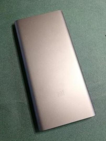 小米(MI) 10000毫安 新移动电源2 /充电宝 双向快充 超薄小巧便携 银色(新版) 晒单图