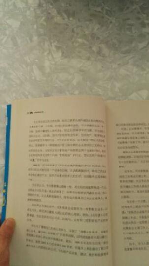 华为执行力 晒单图