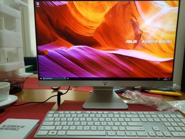 华硕(ASUS)傲世V241IC 23.8英寸一体机电脑(新八代i5-8250U 8G内存 128GSSD+1T 2G独显 高清 上门售后)银 晒单图