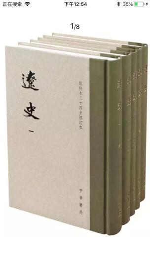 古典文学(企鹅·鹈鹕丛书) 晒单图
