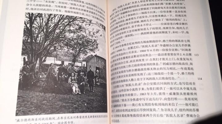 人文与社会译丛:风景与记忆 晒单图