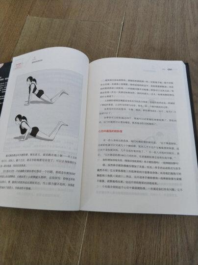 硬派健身:你的第一本健身书 晒单图
