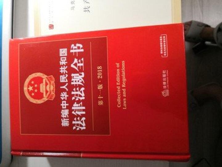 中华人民共和国食品安全法注释本 晒单图