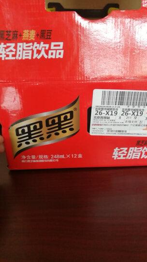 南方黑芝麻 黑黑乳轻脂饮品248ml*12盒 晒单图