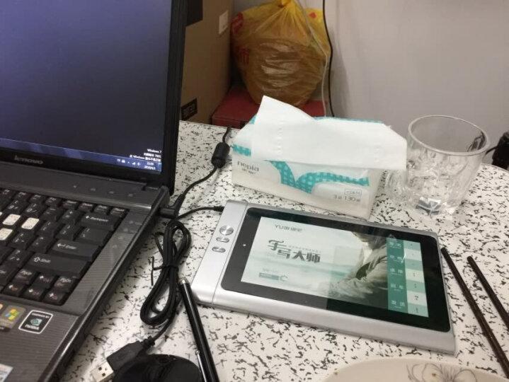 御笔 电脑手写板免驱大屏老人手写电脑写字板键盘xp win7810台式笔记本 电容屏电脑手写板 银色 晒单图