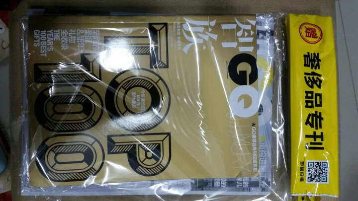 智族GQ17年4月刊+VOGUE服饰与美容17年5月刊 胡歌新刊 包邮 现货发行 晒单图