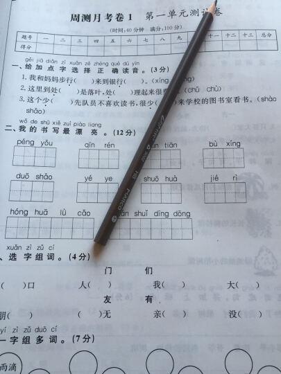 2016年春 轻巧夺冠直通书系 周测月考直通名校:一年级语文下(人教版) 晒单图