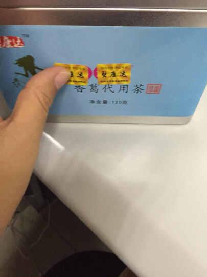 碧康达 瘦影纤姿 香橼葛根代用茶 决明子菊花山楂杏仁甘草茶 袋泡茶 120克/盒 晒单图