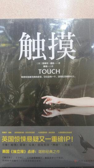 触摸 晒单图