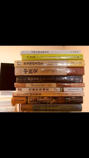 儒学与汉帝国意识形态 晒单图