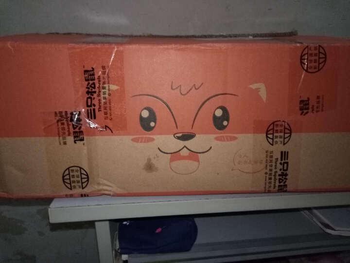 下架_三只松鼠 坚果大礼包1283g 中秋送礼零食特产每日坚果礼盒6袋 G套餐 晒单图