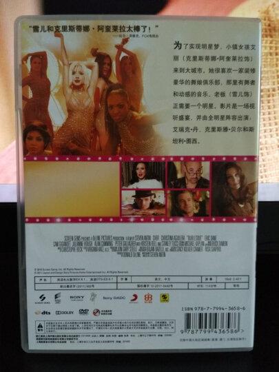 蓓蕾时刻+原声带套装(DVD9+CD) 晒单图