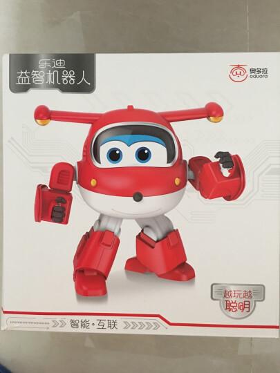 奥多拉乐迪智能机器人可编程高科技遥控跳舞语音聊天益智儿童早教超级飞侠故事机学习机 赠品-儿童早教音箱颜色随机-单拍不发 晒单图