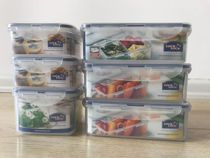 乐扣乐扣(LOCK&LOCK) 塑料保鲜盒套装 分隔密封饭盒 微波炉便当盒冰箱收纳盒 便携户外餐盒 6件套 晒单图