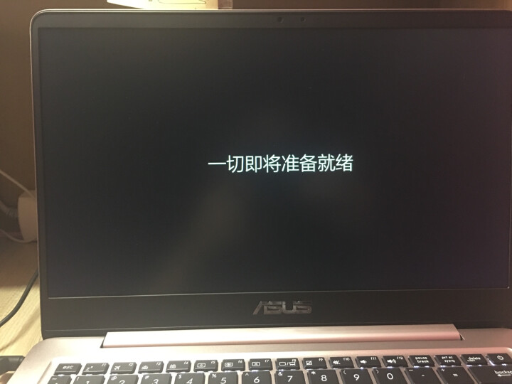 华硕(ASUS) 灵耀U 14英寸合金机身轻薄笔记本电脑(i7-7500U 8G 512GSSD 940MX 2G IPS)玫瑰金(U4000) 晒单图