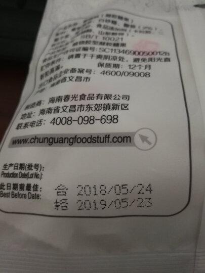 春光 椰糯糕 椰子糕 糖果 水果软糖 零食 喜糖   海南特产 200g 晒单图