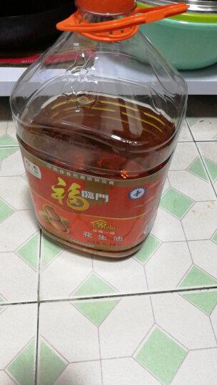 福临门 食用油 浓香压榨一级 花生油4L 中粮出品 晒单图