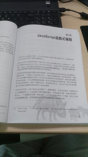 基于Bootstrap和Knockout.js的ASP.NET MVC开发实战 晒单图