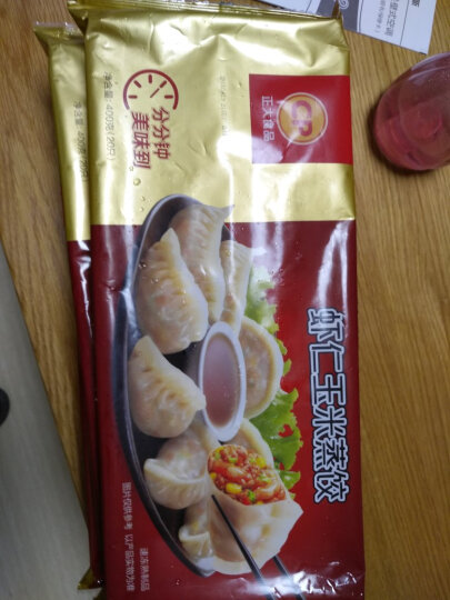 【满199减100】正大食品(CP)火锅煲汤丸子系列 海鲜蔬菜丸串500g 晒单图