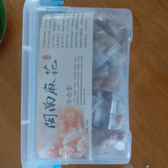 老阿嬷 闽南麻花668g/盒 3种口味小麻花 特产小吃零食 香酥小袋独装 综合口味(芝麻/香葱/红糖味) 晒单图