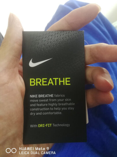 耐克NIKE BREATHE 男子跑步运动健身训练速干衣T恤短袖上衣 832837 461 浅赛车蓝/超宝蓝/黑 L 晒单图